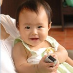 A photo of an asian baby